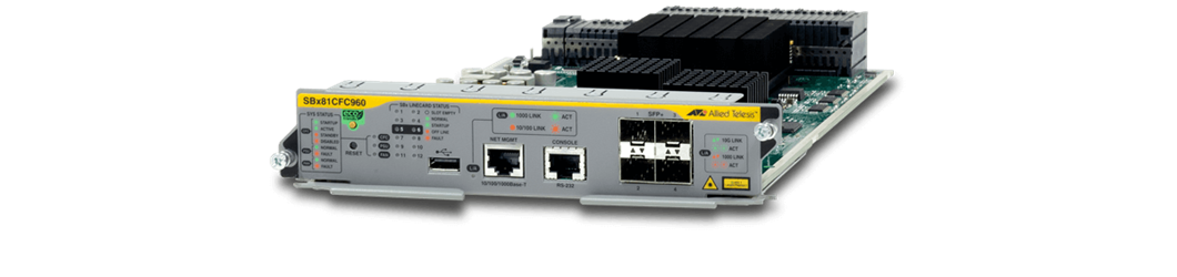 AT-SBx8100 series - Advanced  Stackable SwitchBlade